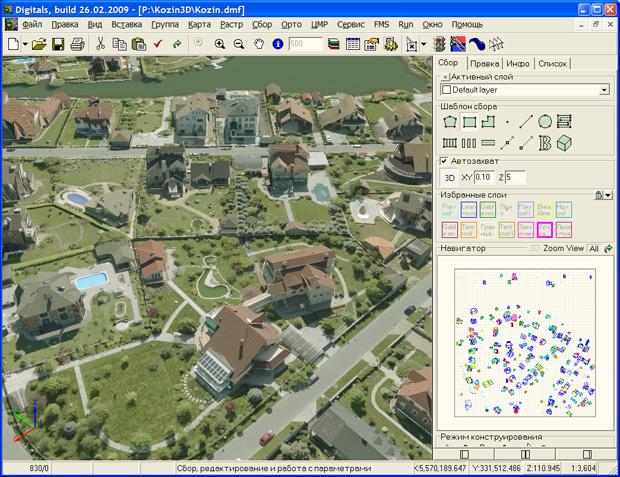 Программа Для Рисования Карт Местности img-1